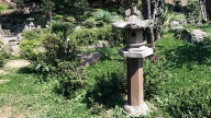 Jardim Japonês no Instituto Biociências da USP 5