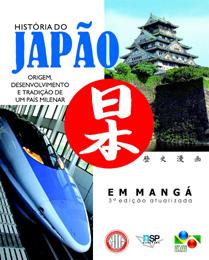 capa_historia_do_japao