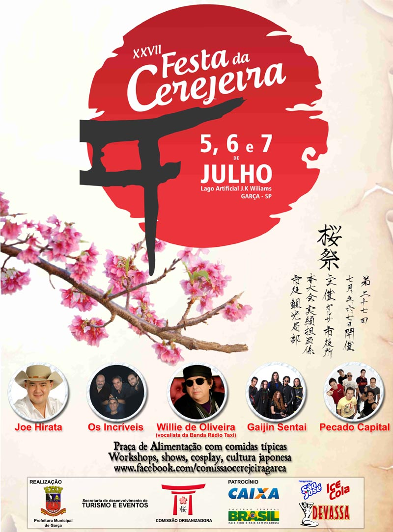festa da cerejeira garca2013