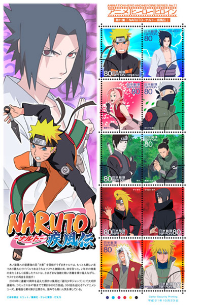 selo naruto_sheet
