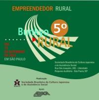 """""""Empreendedor Rural"""" é tema do 5º Bunkyo Rural em São Paulo"""
