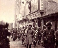 Palestra Gratuita sobre História do Japão - Tema: Manchúria