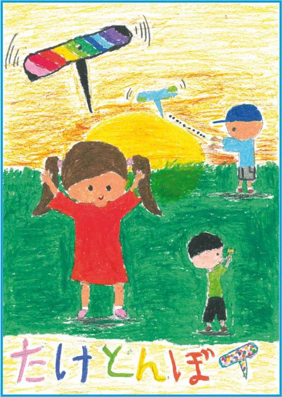 BRUNA EMI OKAI de 10 anos, a grande vencedora