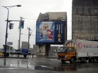 Himi: A cidade do Fujiko Fujio e dos peixes