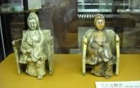 Nossa Senhora com formato de Kannon do budismo.