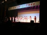 www.culturajaponesa.com.br