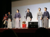 Grupo Min - Kiyo Kaito