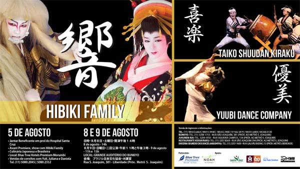 hibiki family