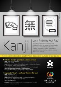"""Exposição e palestra sobre """"kanji"""", ideograma japonês"""