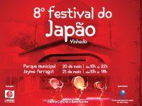 8º Festival do Japão em Vinhedo 2017