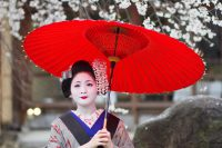 Curso de Japonês On-Line da Fundação Japão - Gratuito