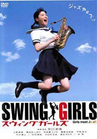 """Mostra de Cinema """"Mulheres do Japão"""" - grátis"""