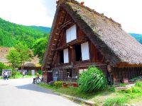 Turismo com foco na História e Cultura do Japão