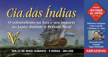 Cia. das Índias: O colonialismo na Ásia e seu impacto no Japão durante o Período Meiji