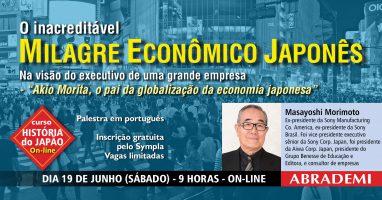 Milagre Econômico Japonês - Na visão do executivo de uma grande empresa